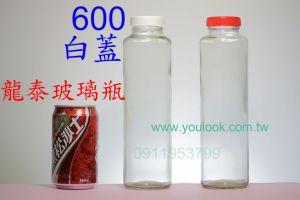 600 mL.蜂蜜瓶.12支.白色塑膠蓋