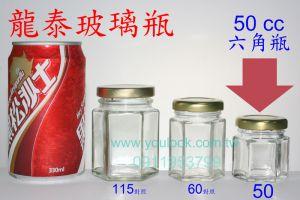 +50 cc.六角瓶.亮金色蓋.1箱140支.六面瓶.板橋龍泰玻璃瓶批發