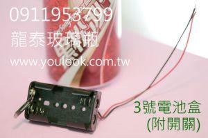 3號電池盒附開關(AA).DIY材料.附開關電池盒.AA電池盒