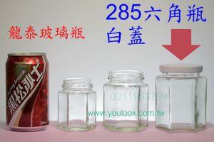 285 cc.六面瓶.古銅金色蓋.1箱60支.六角瓶